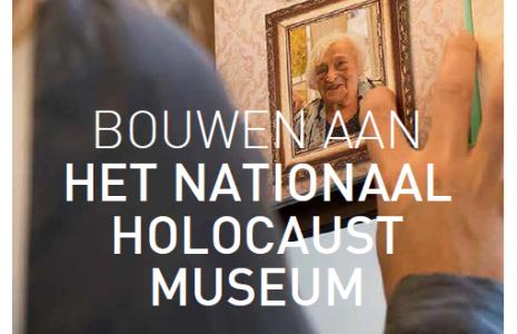 nationaal-holocaust-museum-l