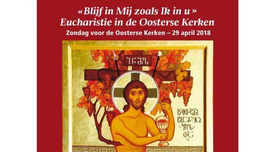 Zondag voor de Oosterse Kerken 2018